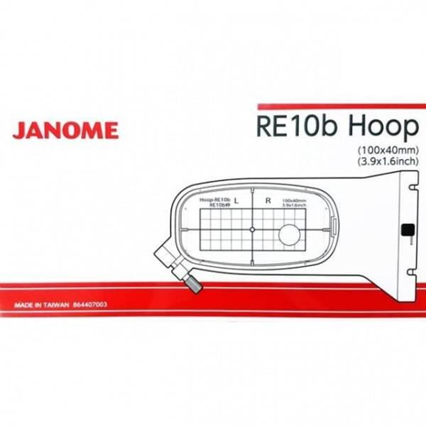 Bilde av Janome broderiramme RE10b (4x10cm) MC500E/400E/550E